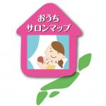46.癒しのサロン 花らっ京